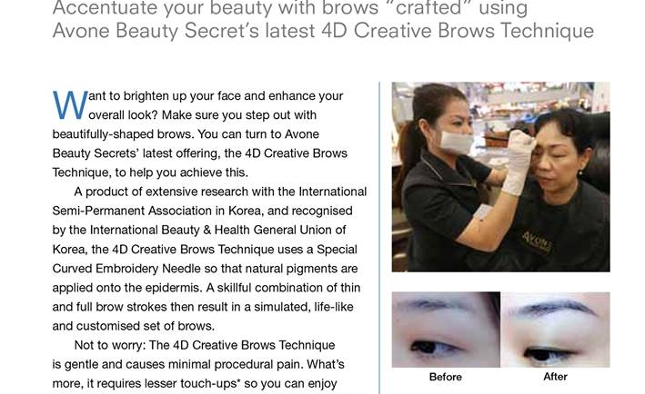 4D Creative Brows